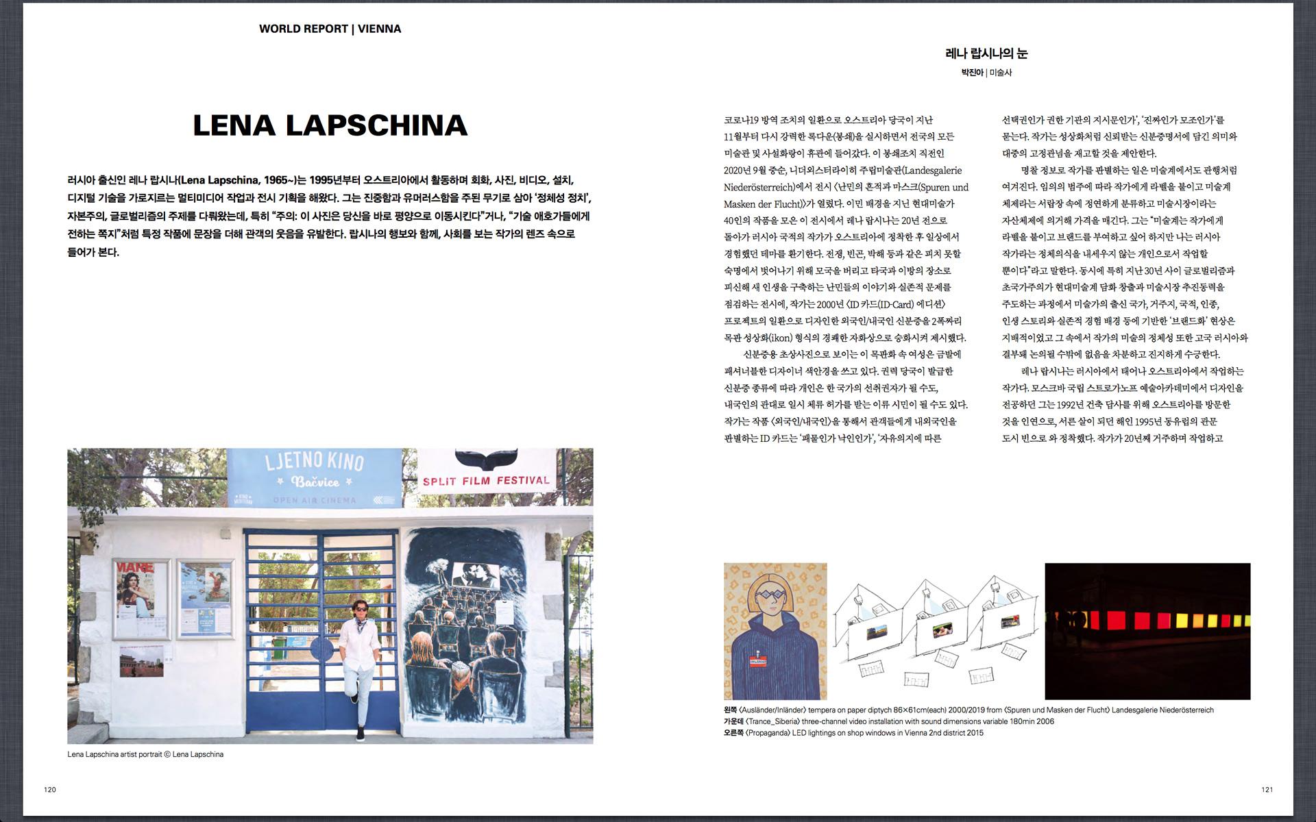 Lena_Lapschina_monthlyart_no434_1